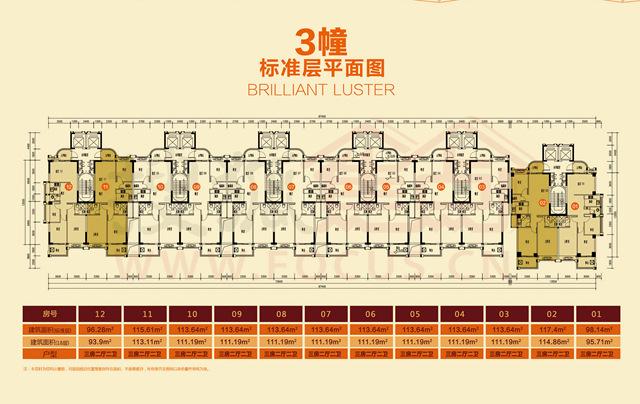天璟雅居楼层平面图及32-136㎡户型图 新鲜出炉