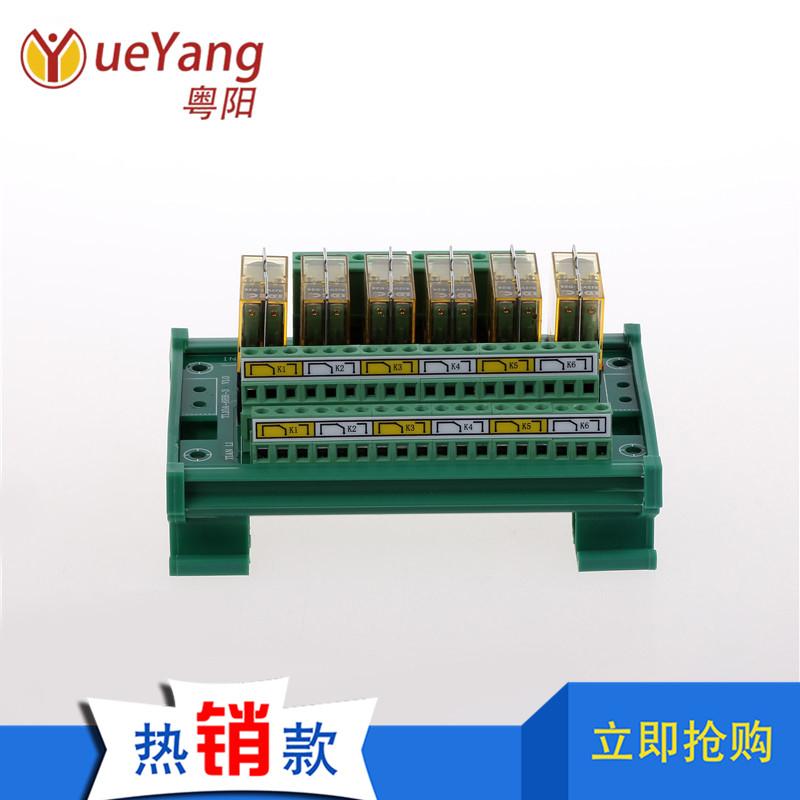 就是plc放大板用的接线端子是欧式的,手摩在接线端子上不会触电,欧规