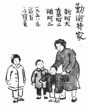 经典 家风系列 漫画大师丰子恺笔下的亲子时光