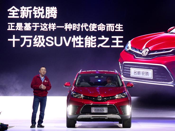 """性能SUV也可以这么便宜全新名爵锐腾988万起上市"""""""