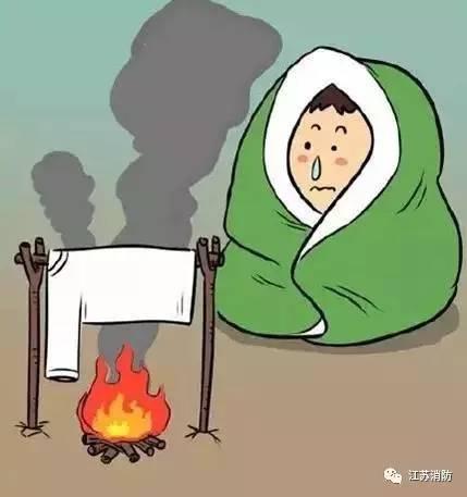 冬至 除了吃汤圆 喝羊汤 祭祖先之外,冬至还能做点啥