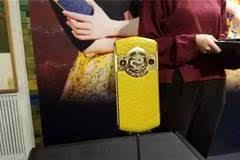 没开玩笑!故宫真的发布了价值19999元的故宫手机