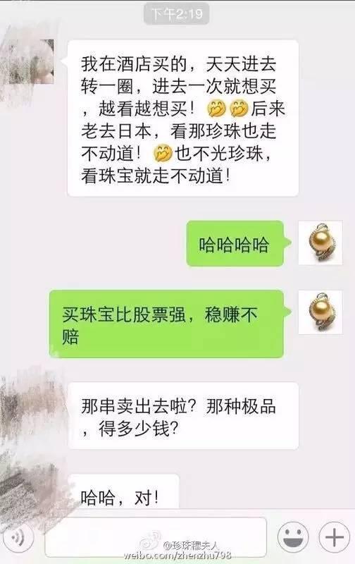 教你如何挑到好珍珠!_搜狐文化_搜狐网