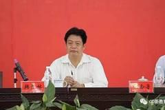 """韩清林:知识经济时代培养创新人才的必由之路 ——"""""""