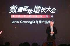 GrowingIO新版发布 五大数据采集功能升级数据分析