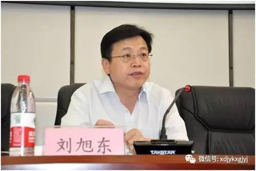 """刘旭东:行动:教育理论创新的基点"""""""