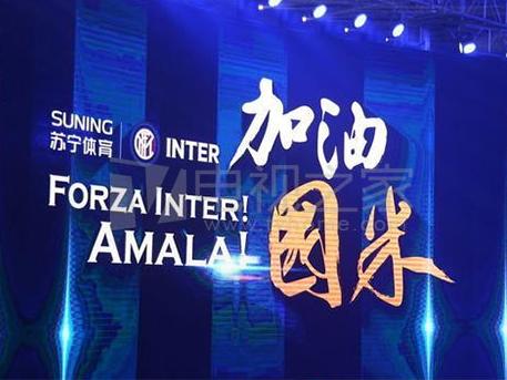 """意甲18轮国际米兰VS拉齐奥预告:CCTV5在线直播表"""""""