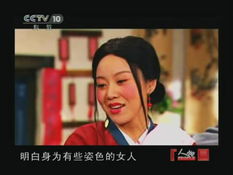还记得当年妖娆的佟湘玉吗,如今已进阶时尚御姐图片
