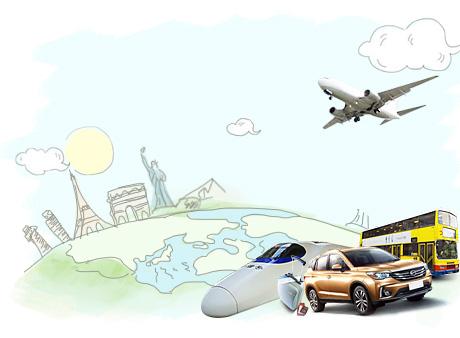 春节旅游买意外险要留心保单责任范围
