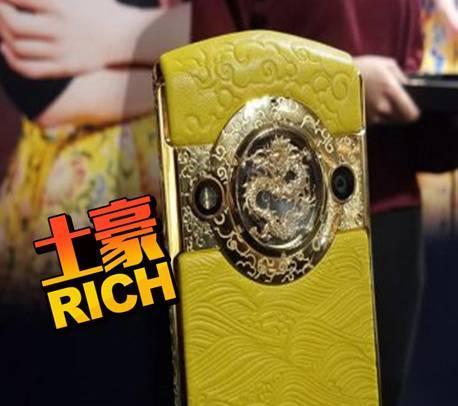 """故宫手机售价19999元外观逆天,盘点故宫网红周边"""""""