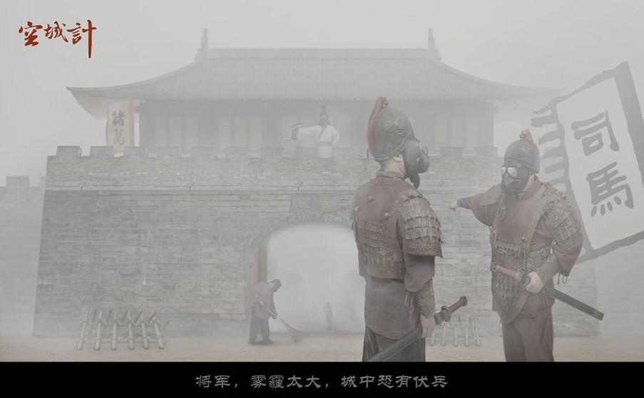 雾霾之四大名著