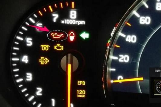 加速时机油压力指示灯长亮
