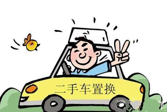 怎么买汽车商业险更划算?专家:买这3种就够,其他的是浪费钱!