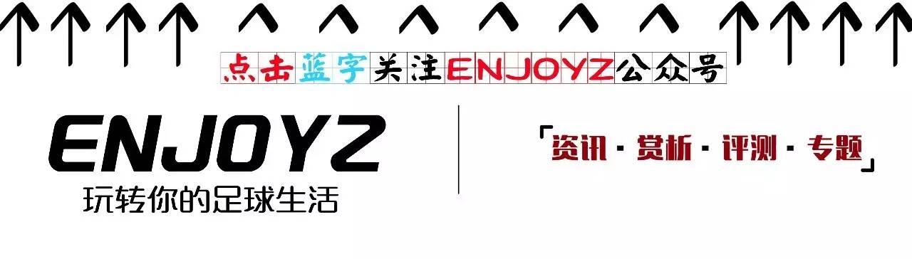 """十二天盘点2016年那些新战靴(六月篇)"""""""