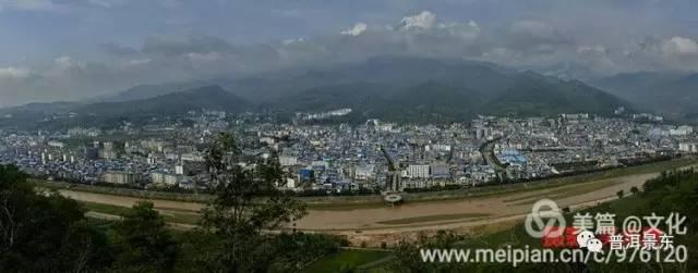 景东县城全貌