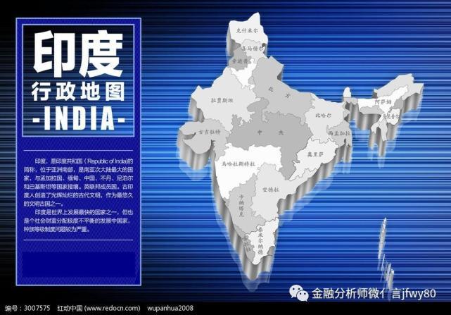 南亚GDP_南亚七个国家实力对比,印度没有对手