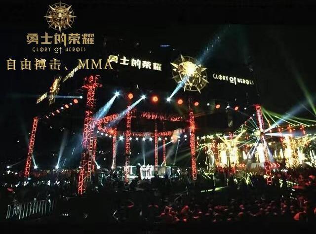 《勇士的荣耀》比赛现场   《勇士的荣耀六》2017年1月13日22:00深圳