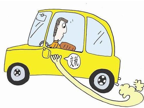 """尾气征税 不是电动车的春天而是大排量的机会?"""""""
