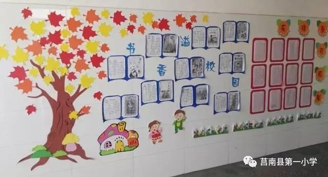 【莒南一小班级课文巡礼】四语文年级文化建设三班级文化小学年级ppt图片