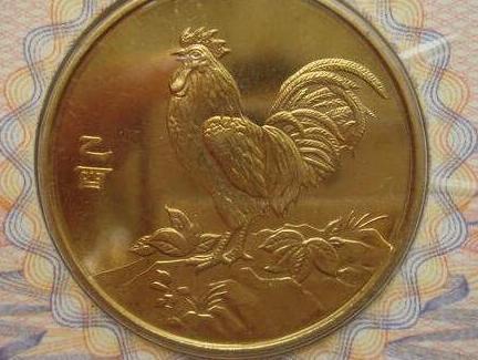 """农行2017鸡年纪念币预约时间入口及注意事项"""""""