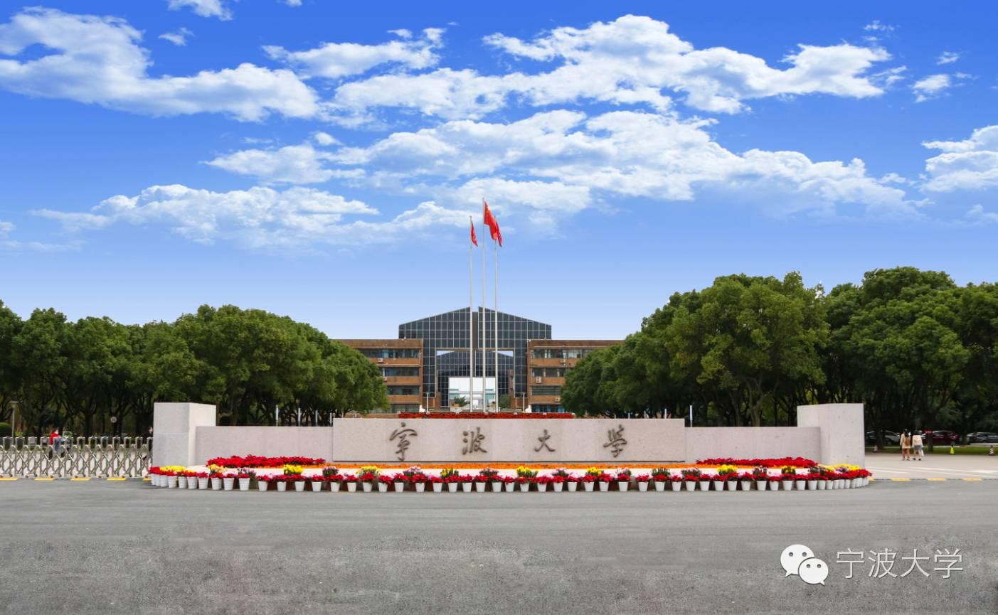 宁波大学地图