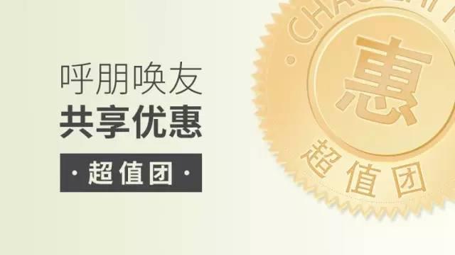 """【超值团预告】元旦¥374上海大船酒店高级房双人早"""""""