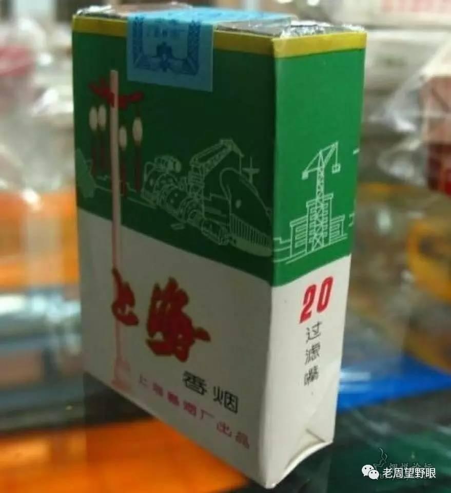 晴红烟绿【一版一印仅印1000册,(作者签赠本)... _孔夫子旧书网