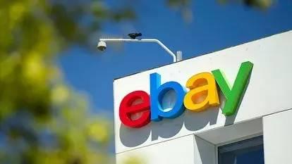 澳洲海淘排行榜:ebay周访问量突码千万成为榜首