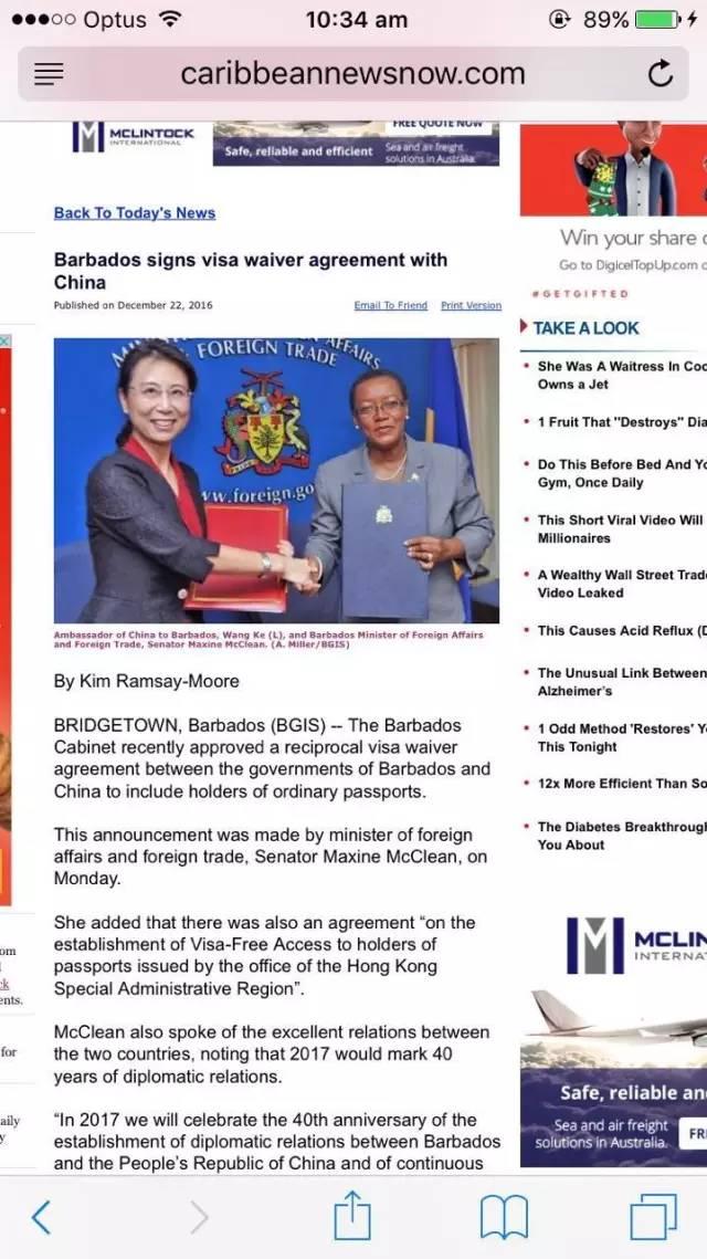 """免签国再增一国!【加勒比国家巴巴多斯将要免签啦】"""""""