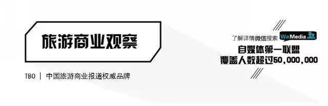 """既发布新产品又开启加盟,贝客公寓玩大了! TBO精选"""""""