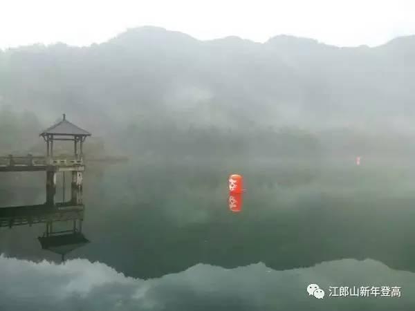 """【新年登高】一年就那么一次,江山冬泳爱好者助力全"""""""