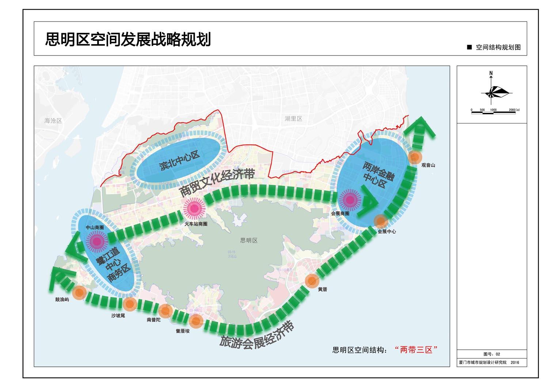 厦门六区发展规划:到2020年你家将是这模样