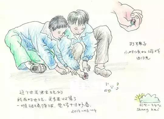 """儿童集市德阳招募""""小掌柜""""啦!给孩子们一个学习玩"""""""