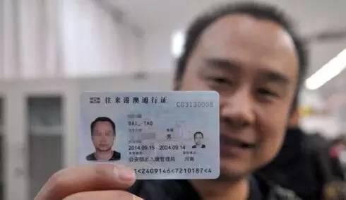 有效期_成人电子往来台湾通行证有效期延长为10年,对未满16周岁的仍签发5年