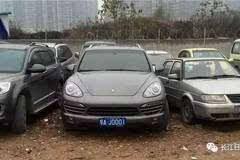 追踪 | 保时捷鄂AJ0001车主在哪? 家人回应:不在武汉