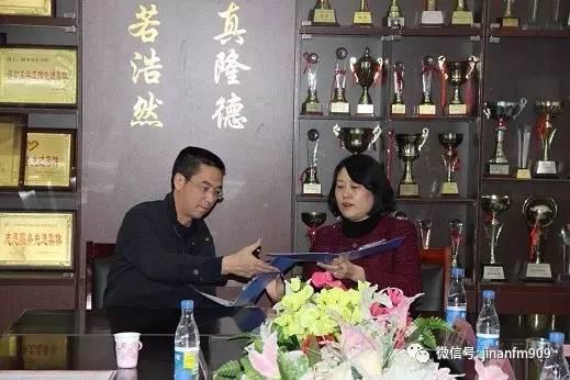 """济南经济广播与山东政法学院建立学生实践基地合作"""""""