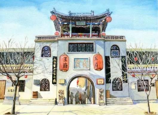 平遥古城 插画手绘