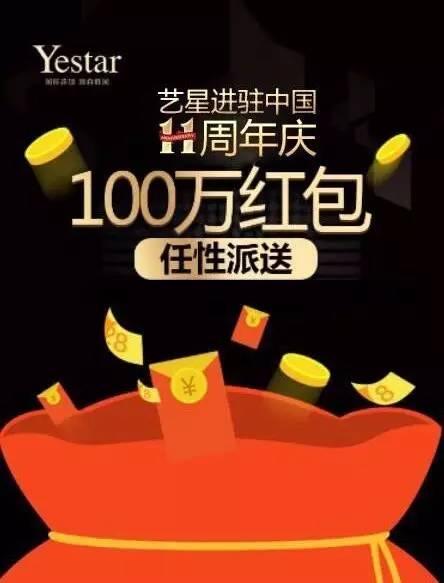 【十一周庆红包雨】倒计时10分钟图片