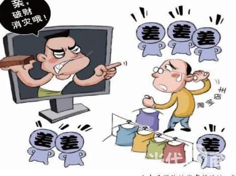 """《中华人民共和国电子商务法》草案首审"""""""