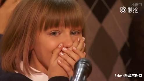 美国达人秀,12岁女孩夺冠 评委预言 下一个泰勒 斯威夫特就是你