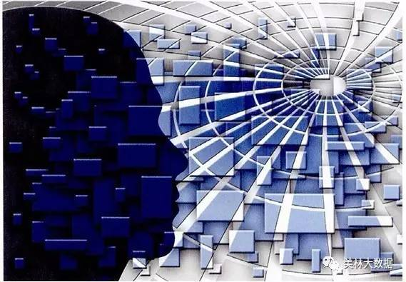 """美林数据:海尔互联工厂制造大数据实践"""""""