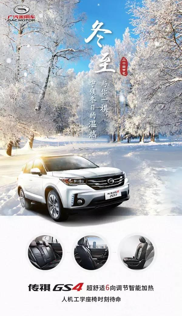 """春节降至,与家人一起这样过一个温暖的冬日"""""""