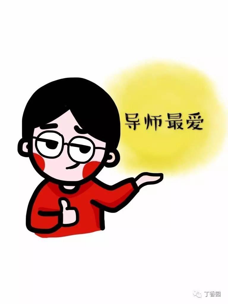 明天就要念佛了,我该用表情考高分偈语包考研动画表情图片