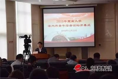 """2016年12月23日(星期五)三分钟教育晚报!【中国教育在"""""""
