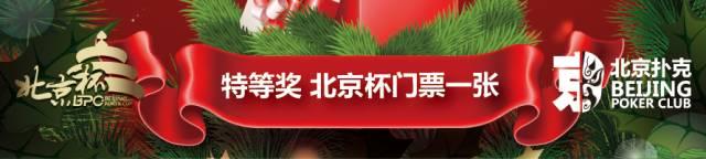 """【京扑克】""""京扑""""陪你过圣诞!"""""""
