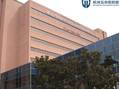 """中国患者海外寻求治疗经历"""""""