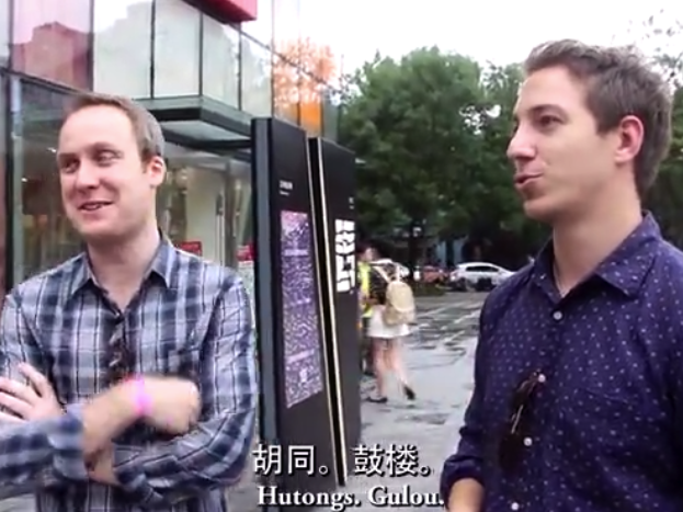 """《探玩》:老外最喜欢北京什么?最后说的太对了"""""""