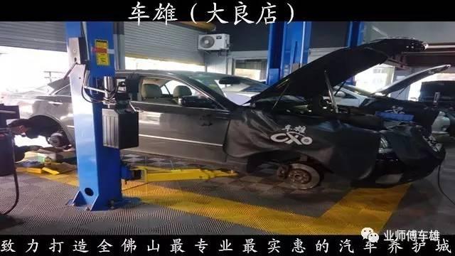 """分享丰田皇冠大保养,看完图片后,你确认的车真的不要"""""""