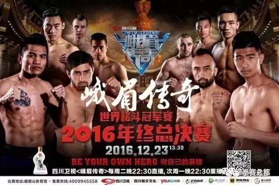 """中国拳赛预告(20161223)"""""""
