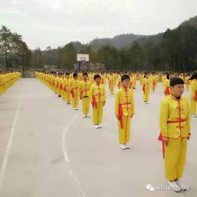 校园文化建设展示 梅仙镇中心小学